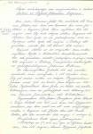 Mejerirörelsen, sid 8 (17)