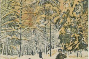 Nr 47 - När det är vinter, på skidor man slinter, och kälkbackens höjd, oss lockar med fröjd.
